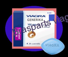 brasparts viagra image