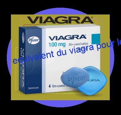 Equivalent viagra