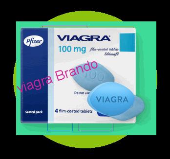 viagra Brando image