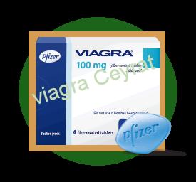 viagra Ceyrat projet