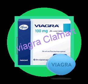 viagra Clamart égratignure