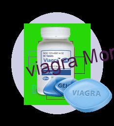 viagra Montrichard image