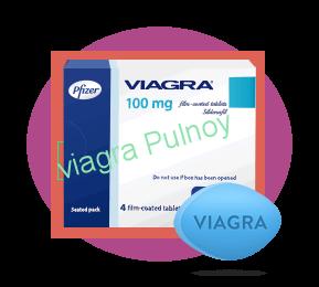 viagra Pulnoy projet