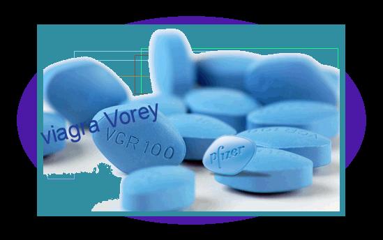 viagra Vorey dessin