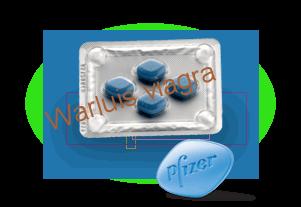 warluis viagra image